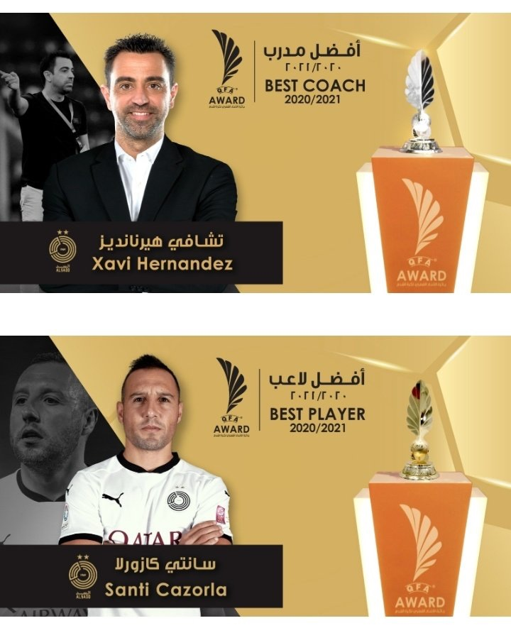 Best coach and player at Al Sadd